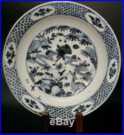 10.7inch Chinese Antique Blue & White porcelain plate kosometsuke CCVP37