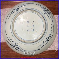 16D Japanese 19thC Edo Era Imari Arita Sometsuke Blue & White Porcelain Charger