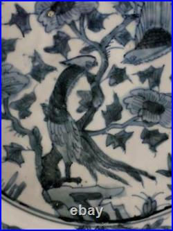 16TH / 17TH Ming / Swatow Chinese Blue and White Charger 16 Inch Diameter