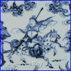 16 China old antique Porcelain Ming Xuande Blue & white soldiers Plate