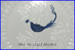 16 Chinese old Porcelain ming yongle blue white carved flowers bird plate