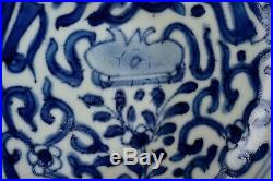 16th Century Chinese Ming Blue & White Porcelain Dish Plate Flowers Marked