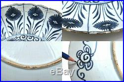16th Century Chinese Ming Blue & White Porcelain Plate Flowers Marked 27 CM
