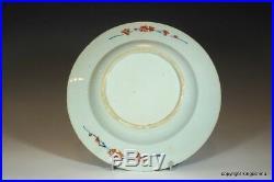 1715 Rare Chinese ARMORIAL WUCAI PLATE KANGXI QING vase teapot cup blue white