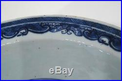 1760 BLUE WHITE FISHERMAN BOWL QIANLONG QING vase teapot cup NANKING plate