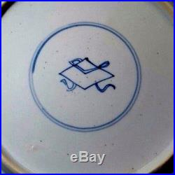 17C Kangxi Lozenge Mark 10-7/8 Underglaze Blue & White Porcelain Charger