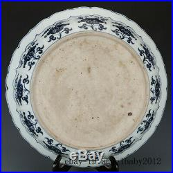17 China antique Porcelain Ming xuande blue white hand painting flower plate