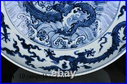 17 Chinese old Porcelain ceramics Ming yongle blue white seawater dragon plate