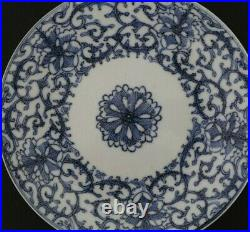 17c Antique Chinese China Late Ming Blue & White Porcelain Plate Dish