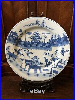 17th/18th C. Large 39.5cm Chinese Blue and White Porcelain Charger KANGXI MARK