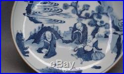 17th C. Chinese Blue and White Figures Plate Mark