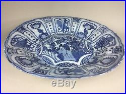17th C. Chinese Wanli Ming / Transitional Kraak Blue and White Charger / Dish
