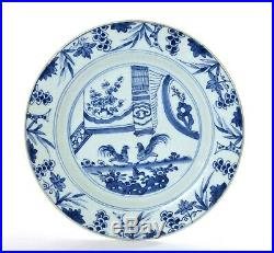 17th Century Kangxi Chinese Blue & White Porcelain Plate with Rooster Chicken