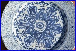 17th Century Kangxi Period Chinese Blue & White Porcelain Charger Plate AS IS