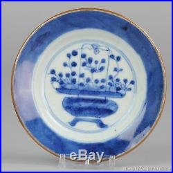 18C antique Yongzheng Chinese blue white porcelain small dish China Qing