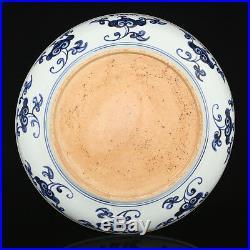 18 China Antique porcelain MING XUAN DE blue & white five dragon plate