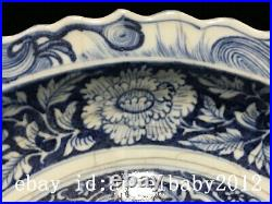 18 Yuan Chinese antique Porcelain Blue & white painting peony Phoenix plate