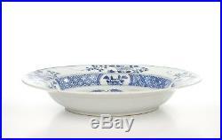 18th C Blue White Plate/dish Qianlong Period Qing Dynasty