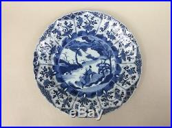 18th C. Chinese Kangxi Blue and White Large Moulded Plate Scholars