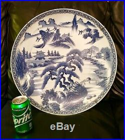 18th Century Large Cobalt Blue White Chinese Porcelain Plate Charger 18 inches
