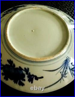 18th EARLY 19th C ANTIQUE CHINESE BLUE & WHITE PHOENIX BIRDS CHARGER