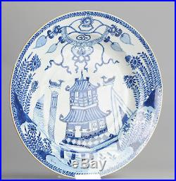 18th Qing Cuckoo in th House BLue & White Porcelain Charger Chinese Antique