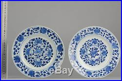 18th c Antique Blue & White Plate Chinese China Porcelain