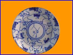 18th century Japanese porcelain blue white plate antique Dutch