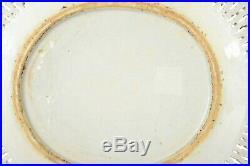 1900's Chinese Export Gilt Blue & White Porcelain Pierce Nanking Plate Platter