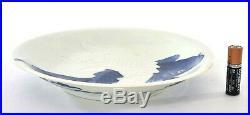 1920's Japanese Blue & White Hirado Porcelain Relief Moriage Koi Fish Plate Dish
