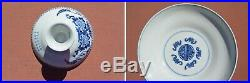 1930's Chinese Blue & White Porcelain Stem Plate Bowl Dish Compote Calligraphy