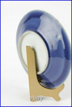 19th C Antique Chinese Plate powder Blue white slip large, 30 cm, Rare decoration
