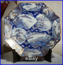 19th C Japanese Imari Blue & White with Gold Gilt Porcelain Plate Charger 18.5