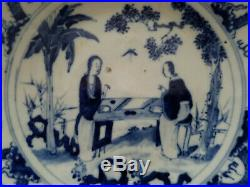 19th Century Chinese Export Ming-Style Large Blue & White Plate