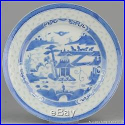 19th c chinese antique porcelain plate rice blue white decoration china qing