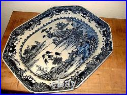 1xstunning chinese 18th century qianlong period blue white large plate