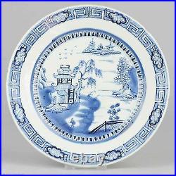 23.7cm Antique 19C Chinese Porcelain Plate Blue White Landscape