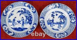 2 Kangxi Plates In Blue And White Enameled Porcelain. China. Around 1661-1722