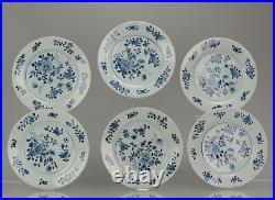 #6 Antique Chinese Porcelain 18th C Yongzheng/Qianlong Period Blue White