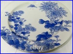 6 Old Japanese Blue White Imari Plates Butterfly Crane Mums Lotus Fine Porcelain