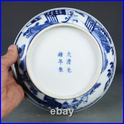 7 Old Chinese porcelain qing dynasty guangxu mark blue white pine bamboo plate