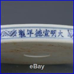 8 China old antique Porcelain Ming Blue & white Mandarin Duck lotus pond Plate