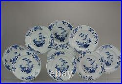 #9 Antique Chinese Porcelain 18th C Yongzheng/Qianlong Period Blue White