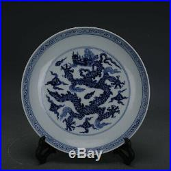 9 Chinese antique Porcelain Ming xuande mark blue white painting dragon plate