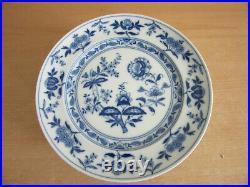 9 VA Vista Alegre, Portugal MARGAO blue onion 8 5/8 porcelain salad plates