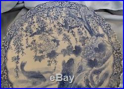 9thC Japanese Blue & White Scalloped Charger/Plate Carp & Birds 12 d