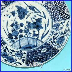 ANTIQUE 18thc CHINESE PORCELAIN BLUE WHITE UNDER GLAZED KANGXI CHARGER PLATE