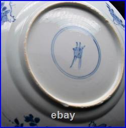 ANTIQUE CHINESE 18thC BLUE & WHITE KANGXI MARK CHARGER BASKET DECORATION