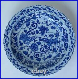 ANTIQUE CHINESE BlUE&WHITE PORCELAIN PLATE DISH