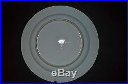 ANTIQUE CHINESE EXPORT BLUE & WHITE PORCELAIN HUGE 350mm CHARGER PLATE CHINA